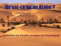 http://dc181.4shared.com/img/320496372/bfaeada1/quest_ce_quun_arabe.png?rnd=0.560913992595928&sizeM=7