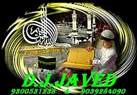 SONA AAYA [NAAT DHOL MIX] BY D.J.JAVED 9300531238 & 9039284090.mp3