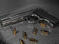 صور اسلحه  متنوعه    _9_online