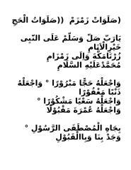 sholawat haji.doc