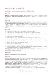 Viewer2CHN.pdf
