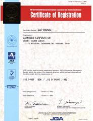 ISO 14001 Certificate - Sankosha.pdf