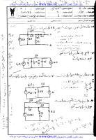 [تصویر: madar1behradwwwqiauir.pdf]