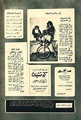 samir 0478 -06.06.1965.cbr