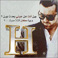 احمد المصلاوي (شايف روحك انت.mp3
