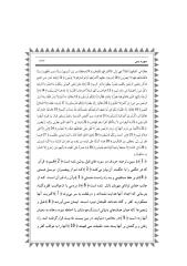036 يس.pdf