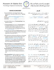 CONTRACT OF EMPLOYMENT.pdf