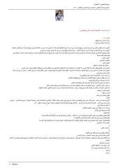 doc_55 pdf.pdf