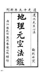 2005-06-06_064311_Huyen_Khong__--_quyen_1.pdf