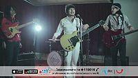 เพลง คนจนผู้ยิ่งใหญ่ ศิลปิน The Richman Toy (OST.Carabao The Series _ คาราบาว เดอะซีรี่ส์).mp3